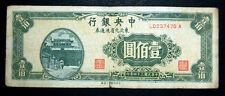 100 yuan china 1945 note # 48