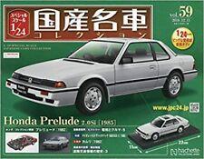 Hachette / IXO 1:24 Cars Collection Vol.59 Honda Prelude 2.0Si Die-cast 2nd 1985
