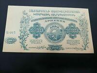 RUSSIA BANKNOTE ARMENIA TRANSCAUCASIA 25000 RUBLES 1922 PS681b UNC