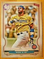 2020 Topps Gypsy Queen Extended SP Logo Swap Parallel Sammy Sosa #312 RARE SSP