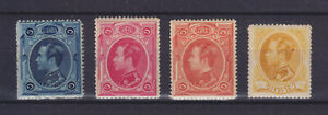 SIAM THAILAND 1883, Mi 1-4, MLH