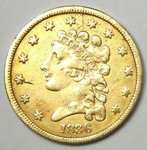 1836 Classic Gold Quarter Eagle $2.50 Coin - XF Details - Rare Coin!