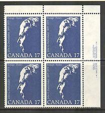 Canada #859, 1980 17c John George Diefenbaker - Prime Minister, PB4 Unused NH