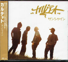 karutetto (Quartet) - Sunshine - Japan CD - NEW J-POP