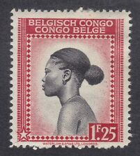 Belgian Congo 1942 - 1F 25c Black and Scarlet - SG260 - Mint Hinged (E32H)