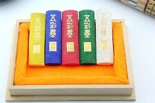 Set 5pc Five Colors Dragon InkStick Chinese Hukaiwen Calligraphy Painting Sumi-E