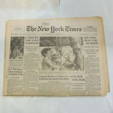 The New York Times March 23 1987 Corazon Philippine Military 20+ pages 9T