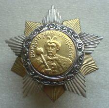 USSR Soviet Union Russian Collection Order of Bogdan Khmelnitsky 1-st class