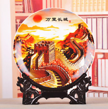 Jingdezhen Ceramics Wanli Great Wall Home Decoration Painting Plate Decoration