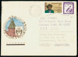 MayfairStamps Kazakhstan 1993 to Saranac Lake New York Cover wwm2407