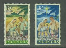Philippine Stamps 1967 Christmas complete set MNH