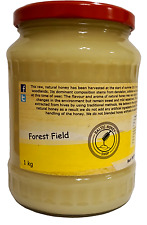 Pure natural raw honey 1 kg harvested in 2017 (Baltic Honey Shop)
