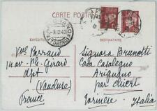 75150 - FRANCE - Postal History - STATIONERY CARD added stamps to ITALY 1942