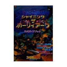 Shining The Holy Ark Official Guide Book / SS