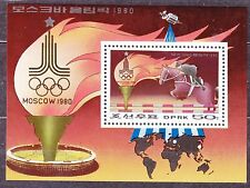 KOREA Pn. 1979 MNH** SC#1820  s/s, Olympic Games, Moscow`80 - Horse jump..