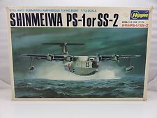 Hasegawa SHINMEIWA PS-1 or SS-2 1/72 Scale Plastic Model Kit UNBUILT
