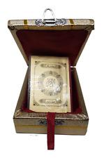 Eid Gift Quran Gold Edged Arabic - Golden Gift Box