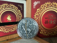 SUN WUKONG JOURNEY TO THE WEST 2 DOLLARS 2 OZ NIUE ISLANDS 2020 AVAILABLE