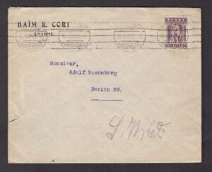 Turkey Greece stamp used SMYRNE Greek Occupation H R Cori cover 10/MAR/22