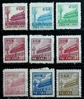 1949 > CHINA > Northeast Liberated Tienanmen Gate > MNG.