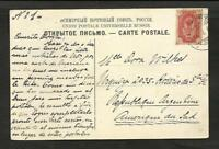 RUSSIA 1908 TO ARGENTINA PC CIRCULED (SAN PETETERSBURG CANCEL) VF