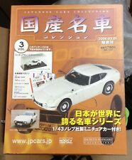 Norev 1/43 TOYOTA 2000GT (1967) Japanese Cars Collection + Magazine Vol 3