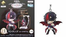 Lelouch Lamperouge Strap Figure Key Chain Code Geass Lelouch of the Rebellion