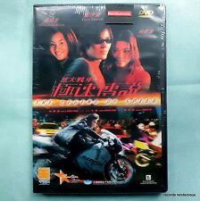 The Legend Of Speed HK DVD *NEW Ekin Cheng Kelly Lin Cecilia Cheung 烈火戰車 2 極速傳說