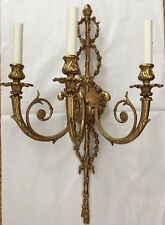"PAIR Vintage French Adams Style Brass Tassel Wall Sconce Sconces 26"" 4 AVAIL"