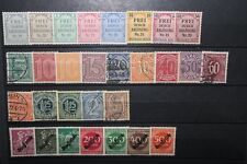 "STAMPS GERMANY REICH ""SERVICES"" GOOD STAMPS OF VERY FINE MH*/U.S. LOT (CAT.5A)"