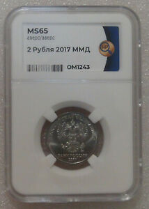 coin strike error Russia 2 rubles 2017 obverse obverse Moscow mint rare coin UNC