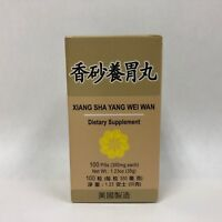 Xiang Sha Yang Wei Wan - Herbal Supplement for Digestion - Made in USA