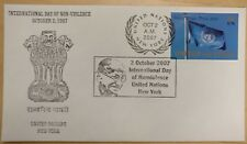 U.N. Mahatma Gandhi Nobel Peace Prize - Day Of Non-Violence SPECIAL FDC