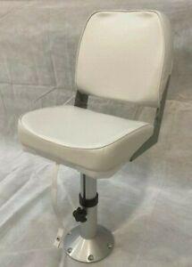 "Helmsman Boat Seat (Folding) Adjustable Pedestal Seat Height 18""- 24"""