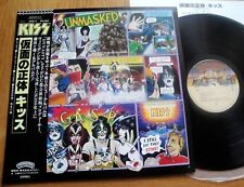 "KISS-UNMASKED-RARE JAPAN VINILE 12"" 33 LP + OBI & INSERISCI-Casablanca 25S-3"