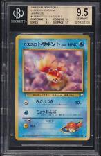 1998 Pokemon Gym Leaders Japanese Goldeen #118 BGS 9.5 GEM MINT Pop 1