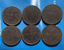 Tomcoins-China republic Sze Chun Warlord 100 cash coin 39.8mm