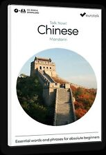 Eurotalk Talk Now Chinese (Mandarin) for Beginners - Download option and CD ROM
