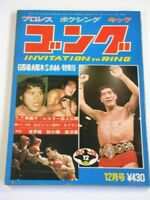 Wrestling Magazine japan Bill Robinson Bruno Sammartino Crusher Verne Gagne