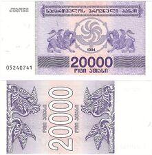 Georgia 20000 Laris kuponi 1994 P-46b NEUF UNC FIOR delle banconote