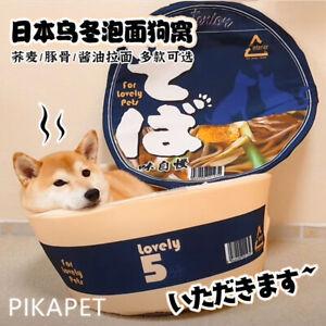 NEW Japan Kashima Instant Noodle Nest Pet Bed Cat Dog Bed
