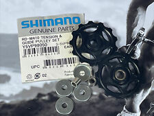 🚴SHIMANO🚴RD-M410 Tension & Guide Pulley Set RRP £7.99