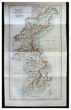 1886 Carles - EARLY UNKNOWN KOREA - Pre-Dates Book - COLOR MAP - 5