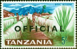 Tanzania 1967 1s Official SG018 Very Fine Mint No Gum