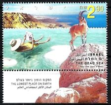 ISRAEL 2009 Stamp THE DEAD SEA - LOWEST PLACE ON EARTH. MNH +TAB. (Very Nice).