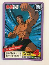 Yu Yu Hakusho Super battle Power Level 30 - Part 1