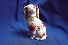 Antique Staffordshire Small Red Dog