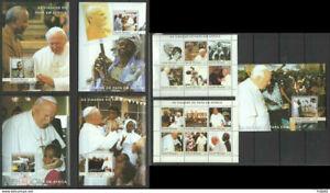 2003 GUINEA-BISSAU PAPA JOHN PAUL II VISITED AFRICA !!! 5BL + 2KB MNH