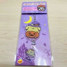 Sanrio Happy lottery Sanrio Halloween 2020 Acrylic key chain 26 Pompompurin