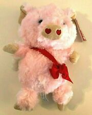 """NEW Dream Angels Pink PIG White Wings 9"""" Plush Stuffed Animal Ganz Pigsley Toy"""